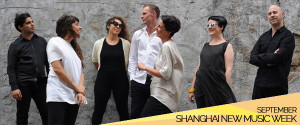 shanghai-new-music-festival_600x2501
